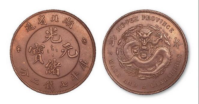 古钱币怎样鉴定哪里有权威的鉴定检测中心
